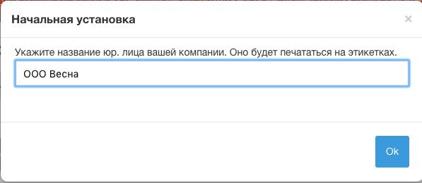 Скриншот 2015-11-18 20.07.28