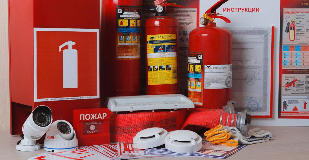 Пожарная безопасность точки продаж
