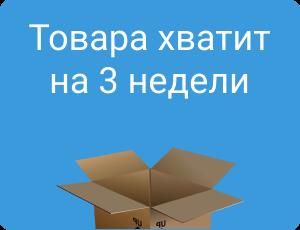 Программа для автоматизации розничных магазинов Subtotal - фото 22