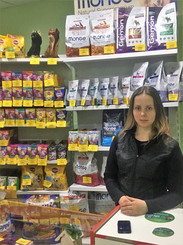 Дарья Березина директор магазина зоотоваров