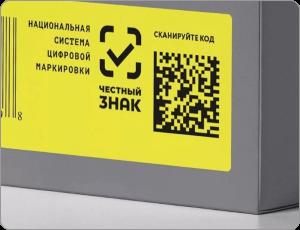 Программа для автоматизации розничных магазинов Subtotal - фото 27
