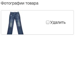 Закупки, фото для товаров, английская версия Subtotal
