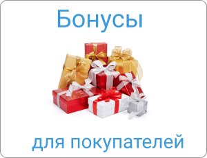 Программа для автоматизации розничных магазинов Subtotal - фото 21