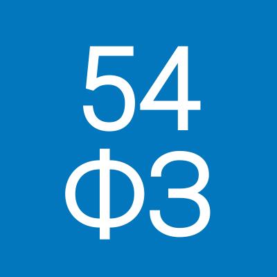 Онлайн-касса (54-ФЗ)