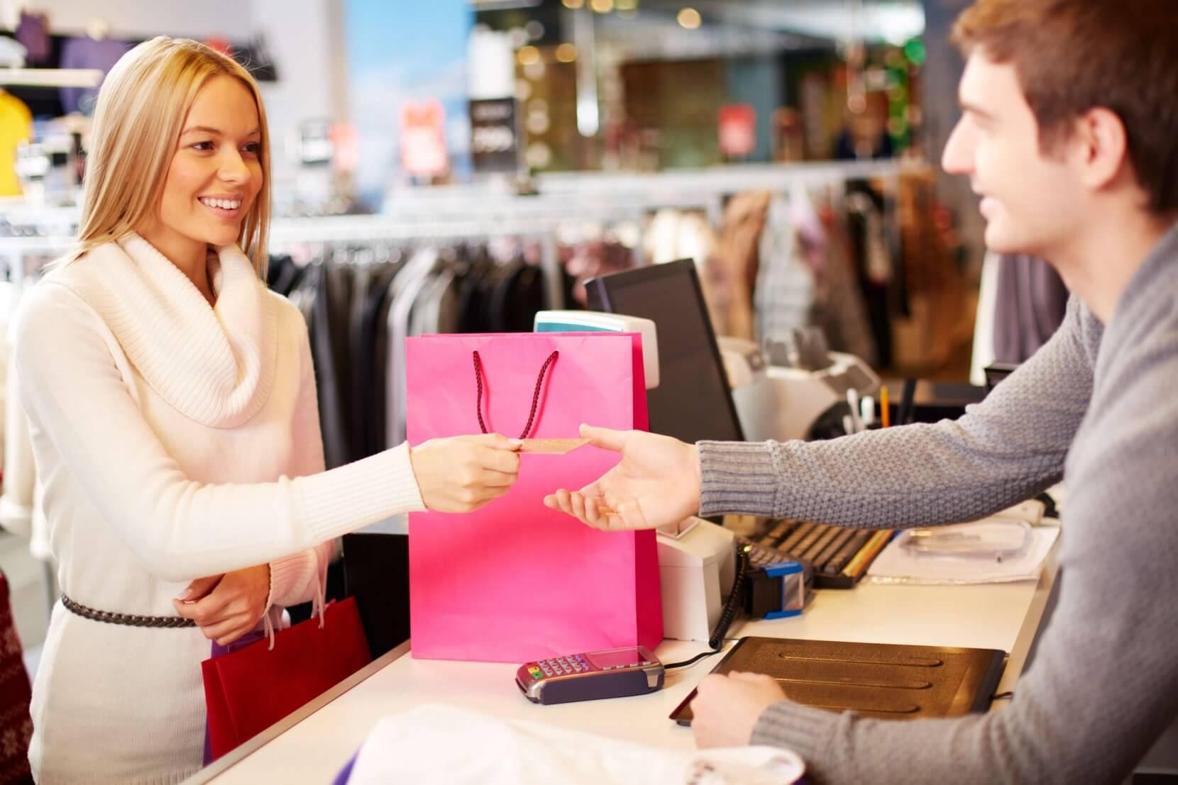 Программы лояльности для клиента