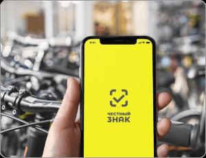 Маркировка велосипедов в 2021