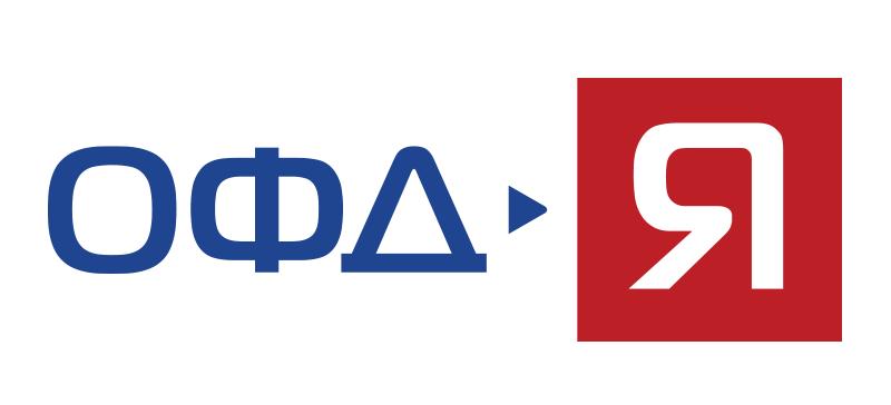 Профессиональная аналитика розничной торговли для пользователей ОФД-Я