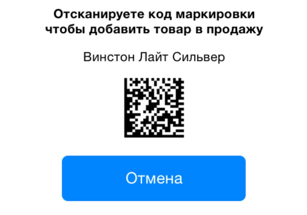 Программа для автоматизации розничных магазинов Subtotal - фото 20